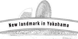 New landmark in Yokohama